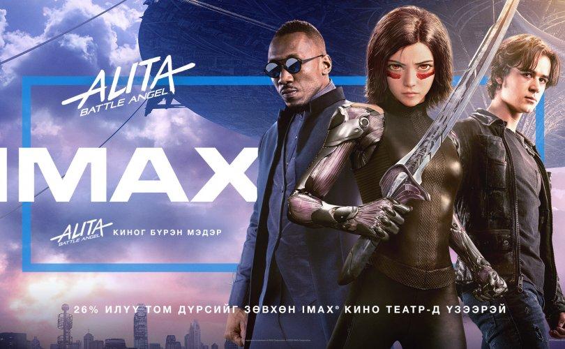 """Монгол уран нугараач """"Alita: Battle angel"""" киноны орлон тоглогчоор ажиллажээ"""
