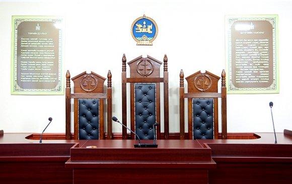 Шалгагдаж буй 6 шүүгчийг хэн томилсон бэ?