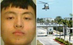 Цэргийн баазын зургийг дарсан Хятад оюутныг хорьжээ
