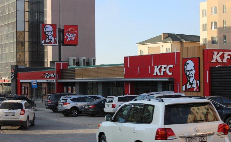 KFC-д хийсэн шалгалтын дүнг маргааш танилцуулна