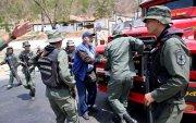 АНУ-аас Венесуэлийн сөрөг хүчнийг зэвсэглэхээр бэлтгэж эхлэв үү?