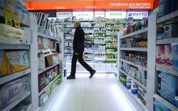 """Оросын эмийн сангуудаас """"Эреспал"""" эмийг эргүүлэн татжээ"""
