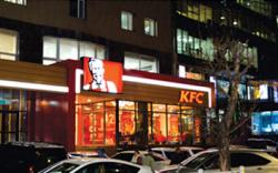 """Дуучин С.Сэрчмаа """"KFC""""-гээс хордсон гэв"""