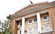 Монголбанк: Ипотекийн зээлийн эргэн төлөлтийг хойшлууллаа