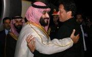Саудын Араб Пакистанд 20 тэрбум ам.долларын хөрөнгө оруулалт хийнэ