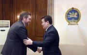 Азийн сантай парламентыг чадавхжуулах чиглэлээр хамтран ажиллана