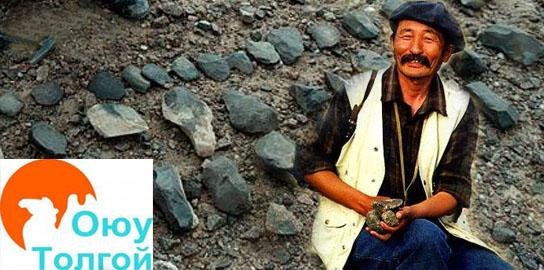 Оюутолгойн ил уурхайг геологич Д.Гарамжавын нэрэмжит болгов