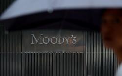 Moody's агентлаг ОХУ-ын чансааг дээшлүүлэв