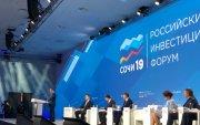 Оросын хөрөнгө оруулалтын чуулга уулзалтад оролцов