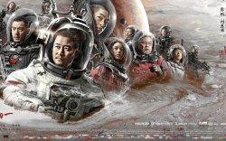 """The Wandering Earth"" кино Хятадад шуугиан тарьж байна"