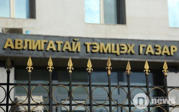 АТГ: Ж.Эрдэнэбат, Н.Номтойбаярнарын хэргийг прокурорт шилжүүлсэн