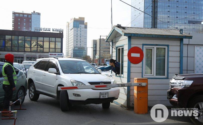 Автозамыг гурван бүсчлэлд хувааж, зогсоолын төлбөрийг нэмэгдүүлнэ