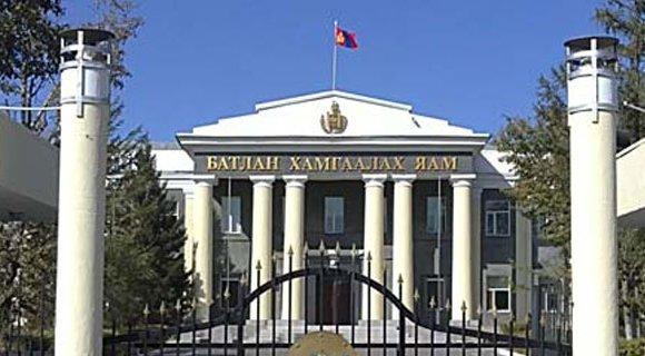 БНСУ-аас Монгол улсад суугаа элчин сайдыг хүлээн авч уулзлаа