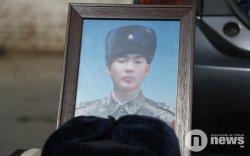"""""""Цэргийн хүн болох мөрөөдөлтэй хүү минь цэрэгт яваад буцаж ирсэнгүй"""""""