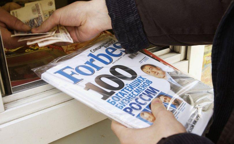 Оросын ганц бие баячуудыг Forbes нэрлэв