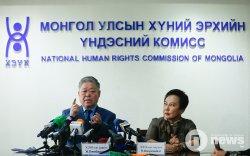 Хүний эрхийн үндэсний комиссын 18 дахь илтгэл сонсоно