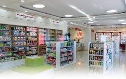 Та Ази фармын эмийн сангаар зочлохоо мартуузай