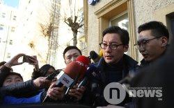 Прокуророос О.Орхон, Ц.Пүрэвтүвшин нарт хилийн хориг тавих санал хүргүүлжээ
