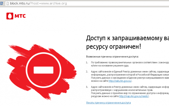 Өнгөрсөн онд Орост 13500 сайт руу хандах эрхийг хязгаарлажээ