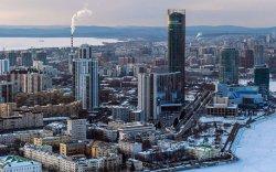 Екатеринбург хотын 300 жилийн ойд 240 тэрбум рубль зарцуулна