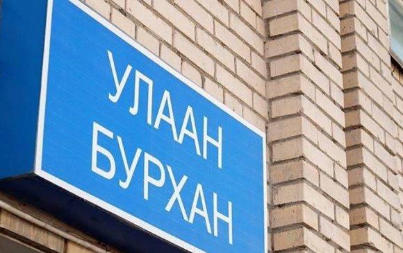ХӨСҮТ: Улаанбурхан өвчнөөр бага насны хүүхэд өвдөөгүй