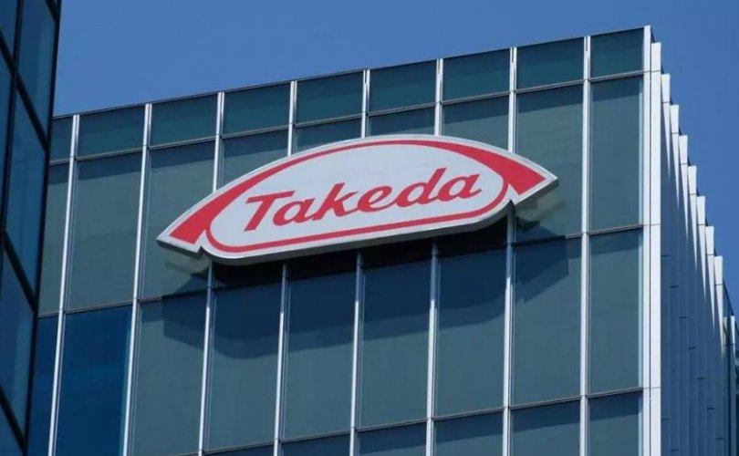 """""""Такеда"""" ОХУ-д нийлүүлдэг гурван төрлийн эмийг буцаан татна"""