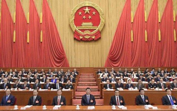 Хятад улс нэг жилийн хөгжлийн төлөвлөгөөгөө хэлэлцэж байна
