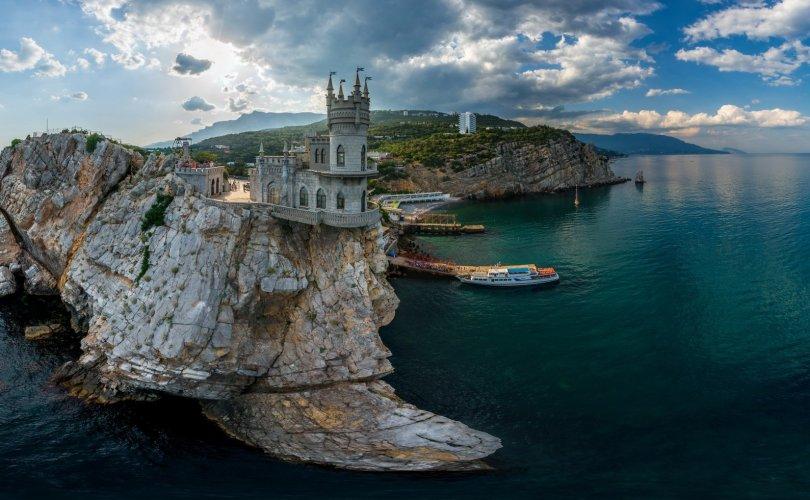 Крым ОХУ-тай нэгдcэний таван жилийн ойд