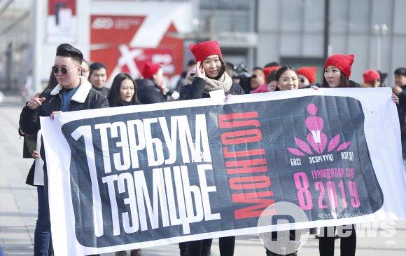 Эмэгтэйчүүдийн эсрэг хүчирхийллийг зогсооход олон нийтийг уриаллаа