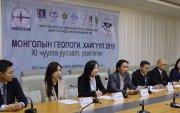 """""""Монголын геологи, хайгуул-2019"""" чуулга уулзалт болно"""