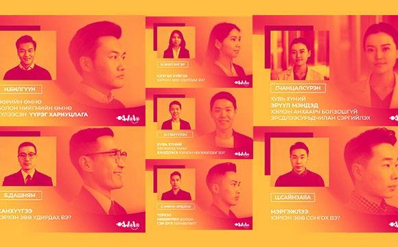 Оюутан, сурагчдад зориулсан Монголын анхны сайн үйлсийн аян