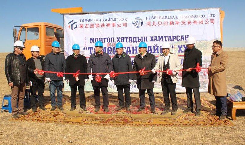 Барилгын материал, үйлдвэрлэл технологийн парк шинээр 10 ААН-тэй гэрээ байгууллаа