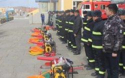 Гал түймэр унтраах багаж, хөдөлмөр хамгаалалын хувцас хэрэгслийг хүлээлгэн өглөө