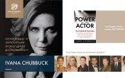 """""""Холливуд Монголд"""" олон улсын кино уран бүтээлчдийн наадам болно"""