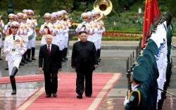 Ким Жон Уны Вьетнам дахь айлчлал өндөрлөлөө