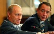 Путины зөвлөхийн үхлийн шалтгаан гадны нөлөөтэй байжээ