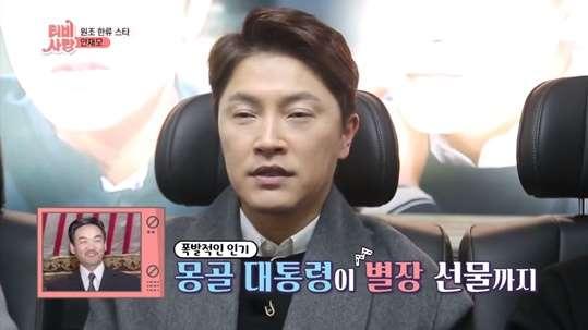 Экс Ерөнхийлөгч Н.Багабанди Ким Ду Ханд хаус бэлэглэсэн гэв