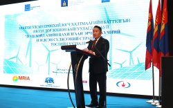 """Ерөнхийлөгч """"Зүүн хойд Азийн бүс нутгийн нэгдсэн сүлжээний стратеги"""" төслийн уулзалтыг нээж үг хэлэв"""