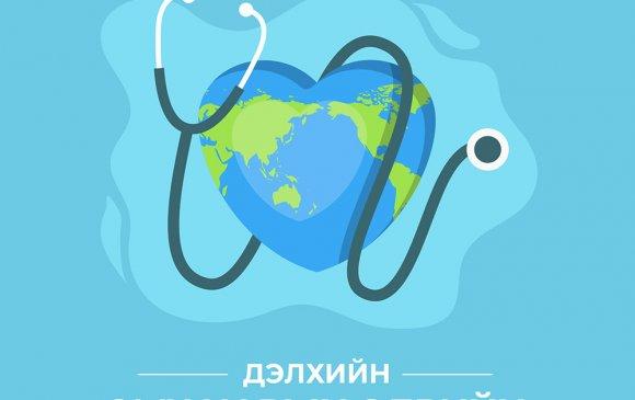 Дэлхийн эмч нарын өдрийн мэндчилгээ