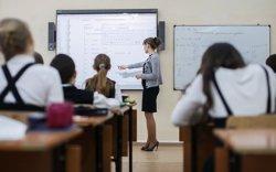 ОХУ: Хамгийн олон эмэгтэй боловсролын салбарт ажиллаж байна