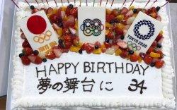 """Хакүхо аваргын баярын бялууг """"Токио 2020""""-р чимэв"""