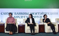 Л.Ариунаа: Монгол эмэгтэйчүүд дайчин хүмүүс шүү дээ