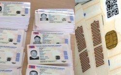 Гадаад паспортыг онлайнаар захиалдаг болно