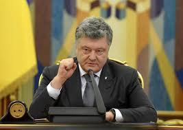 Украин авлигатай тэмцэх хуулиа хүчингүй болгов