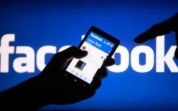 Facebook доголдлоос болж хоёр удирдлагаа халлаа