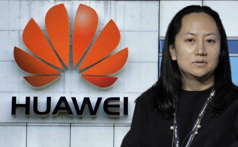 """""""Huawei""""-н санхүүгийн захирлыг АНУ-д шилжүүлж магадгүй"""