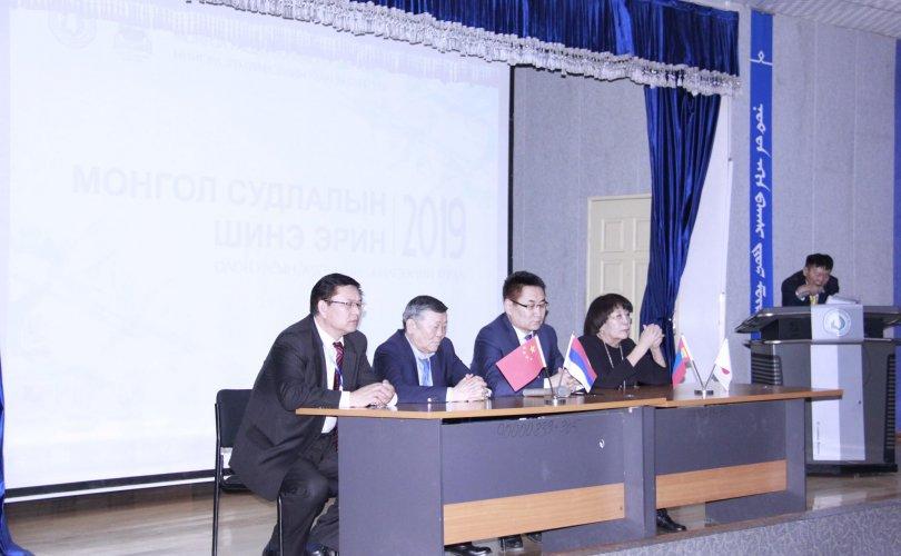 """""""Монгол судлалын шинэ эрин-2019"""" олон улсын хурал боллоо"""