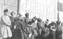 Латин үсгийг улсын албанд хэрэглэх шийдвэр гаргав/1930.04.07/