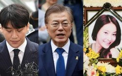 Жүжигчин Жан Жа Ёны хэргийг дахин шалгана