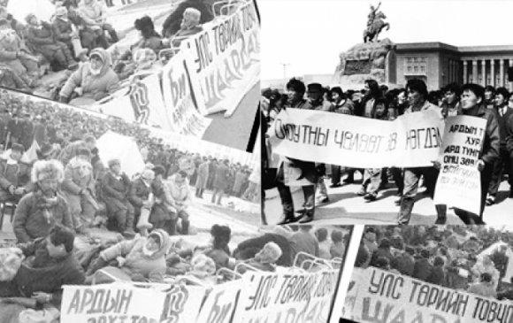 Монголын ардчилсан хүчнийхэн Сүхбаатарын талбайд өлсгөлөн зарлав /1990.03.07/